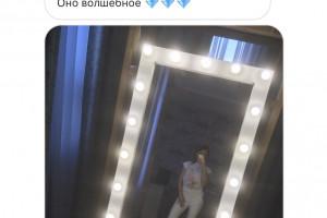 Фото отзыва на большое зеркало в пол